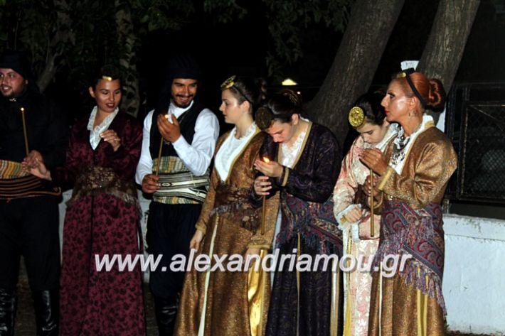alexandriamou.gr_kipselideuterimera2019IMG_0428