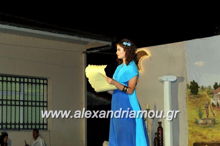 alexandriamou.gr_kipselideuterimera2019IMG_0431