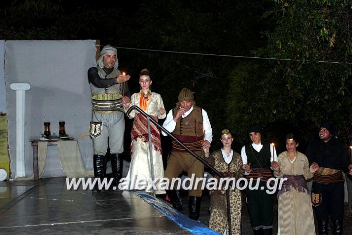 alexandriamou.gr_kipselideuterimera2019IMG_0433