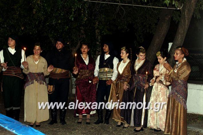 alexandriamou.gr_kipselideuterimera2019IMG_0434