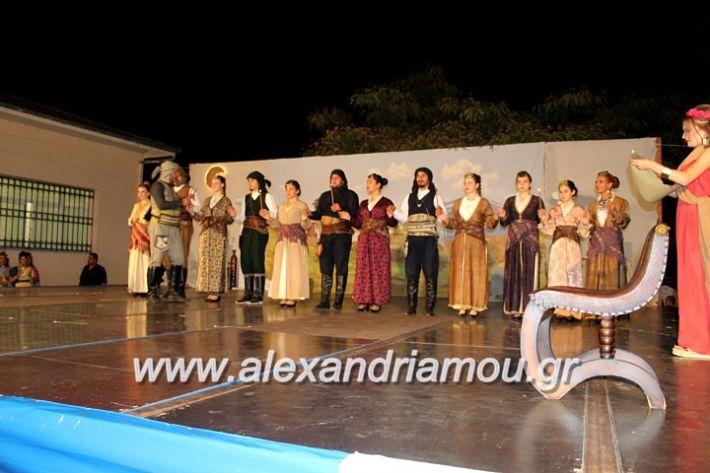 alexandriamou.gr_kipselideuterimera2019IMG_0436