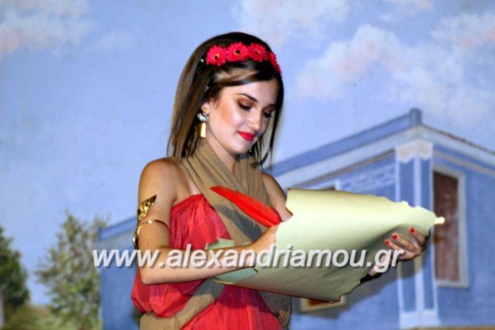 alexandriamou.gr_kipselideuterimera2019IMG_0442