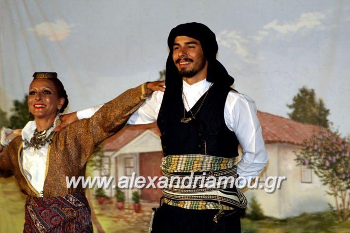 alexandriamou.gr_kipselideuterimera2019IMG_0443