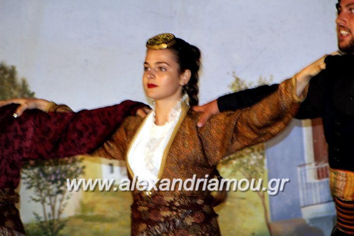 alexandriamou.gr_kipselideuterimera2019IMG_0448