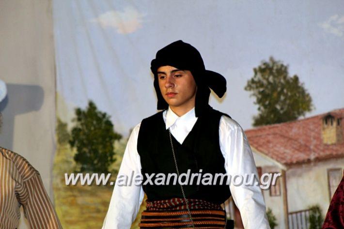 alexandriamou.gr_kipselideuterimera2019IMG_0450