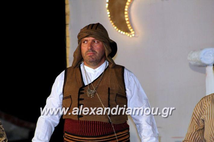 alexandriamou.gr_kipselideuterimera2019IMG_0452