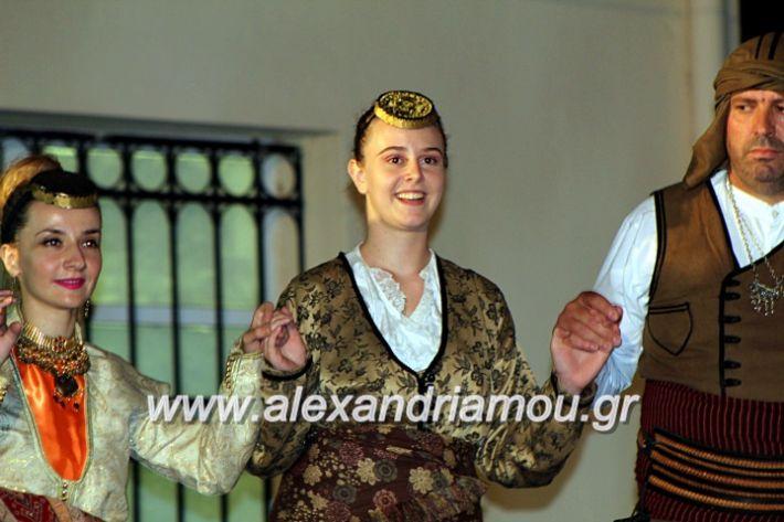 alexandriamou.gr_kipselideuterimera2019IMG_0453