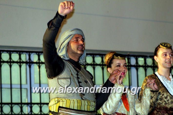 alexandriamou.gr_kipselideuterimera2019IMG_0454
