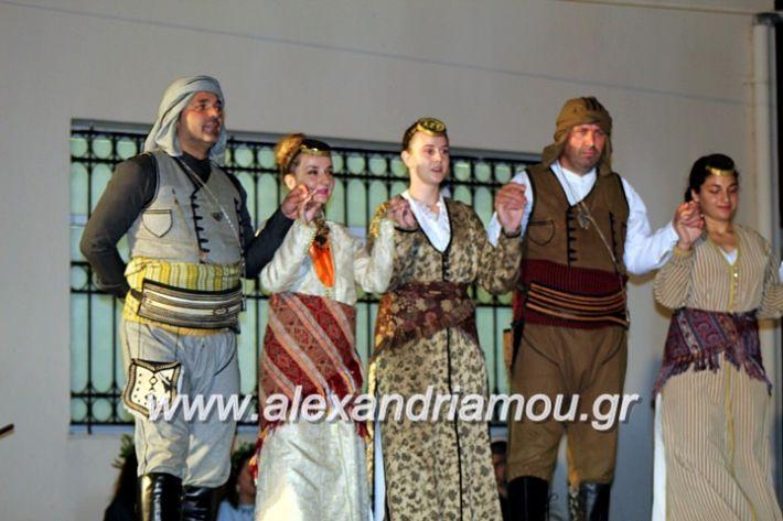 alexandriamou.gr_kipselideuterimera2019IMG_0455
