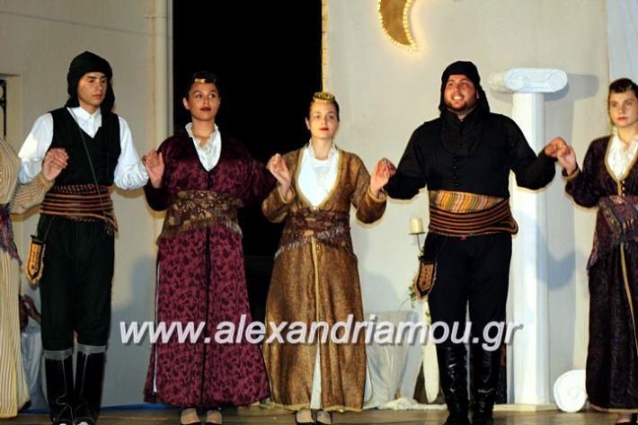 alexandriamou.gr_kipselideuterimera2019IMG_0456