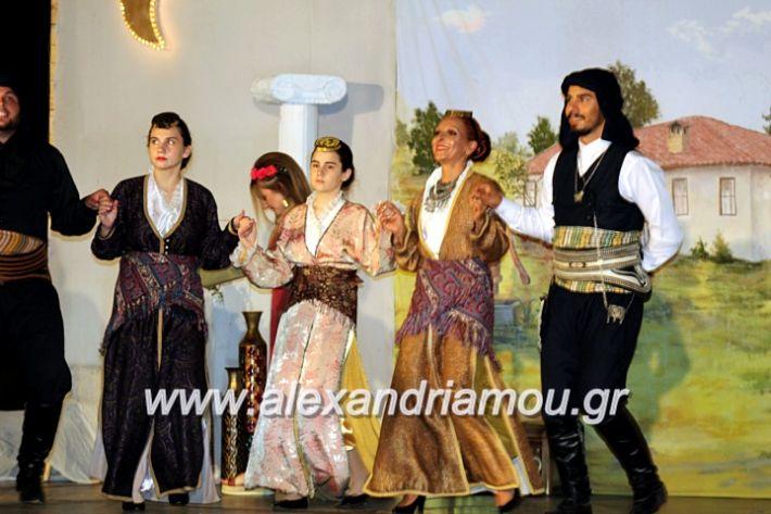 alexandriamou.gr_kipselideuterimera2019IMG_0457