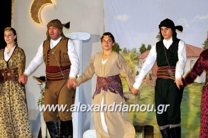 alexandriamou.gr_kipselideuterimera2019IMG_0459