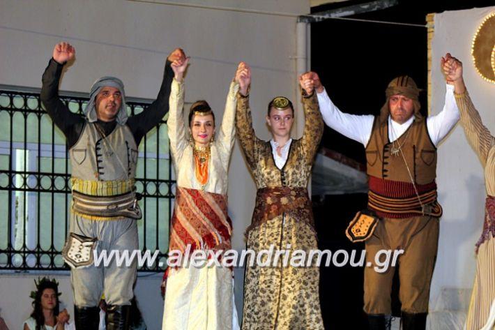 alexandriamou.gr_kipselideuterimera2019IMG_0460