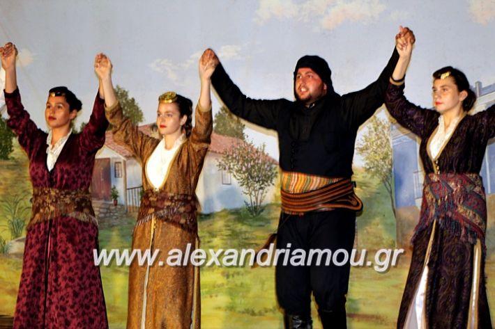 alexandriamou.gr_kipselideuterimera2019IMG_0462