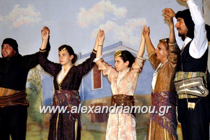 alexandriamou.gr_kipselideuterimera2019IMG_0463