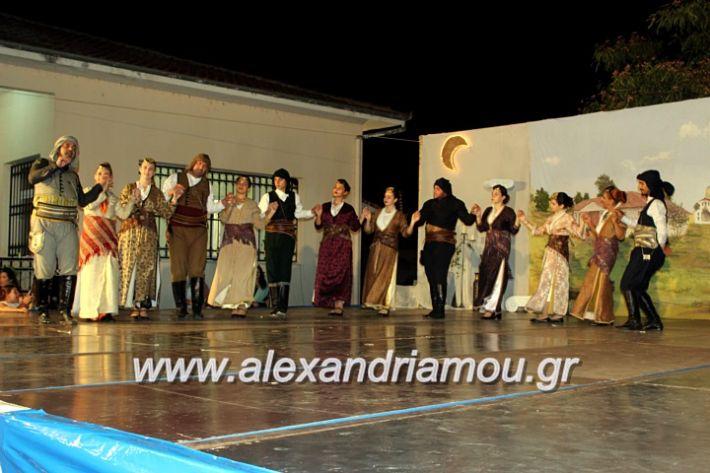 alexandriamou.gr_kipselideuterimera2019IMG_0466