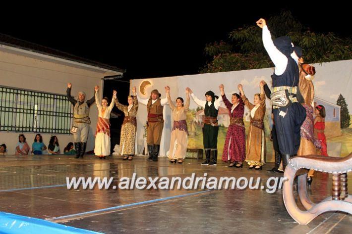 alexandriamou.gr_kipselideuterimera2019IMG_0468