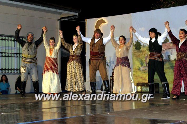 alexandriamou.gr_kipselideuterimera2019IMG_0469