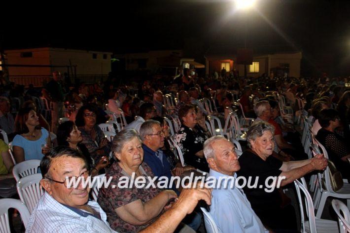 alexandriamou.gr_kipselideuterimera2019IMG_0472