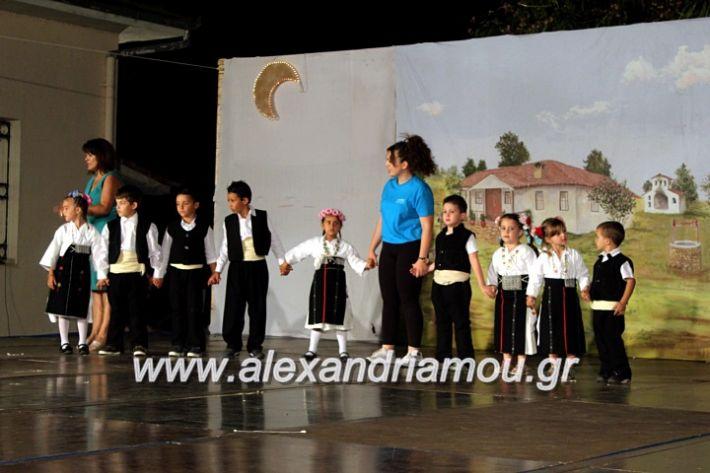 alexandriamou.gr_xoreytikapaidikakipseli2019IMG_0006