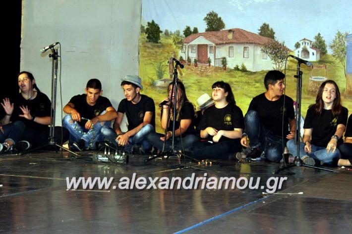 alexandriamou.gr_xoreytikapaidikakipseli2019IMG_0007