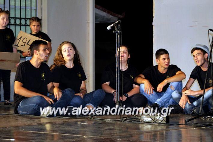 alexandriamou.gr_xoreytikapaidikakipseli2019IMG_0010