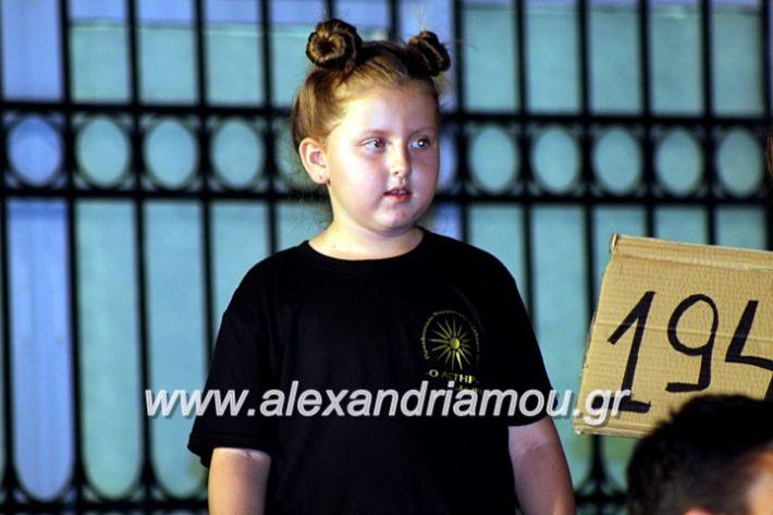alexandriamou.gr_xoreytikapaidikakipseli2019IMG_0014