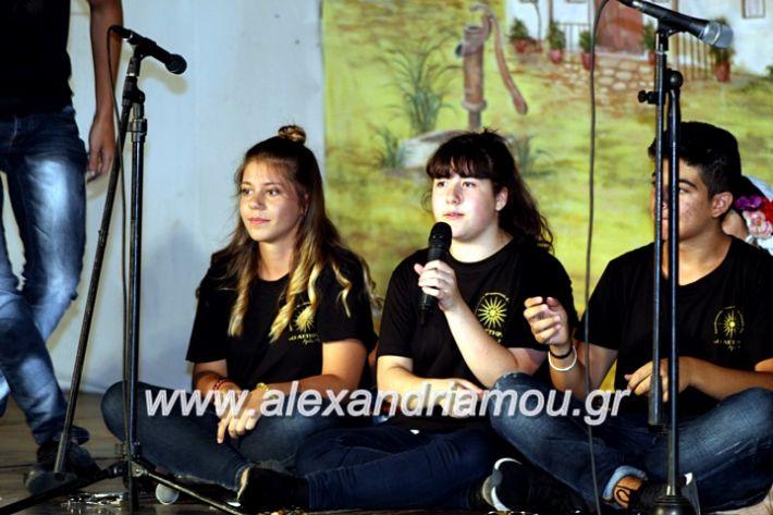 alexandriamou.gr_xoreytikapaidikakipseli2019IMG_0018