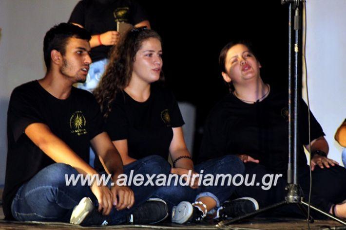 alexandriamou.gr_xoreytikapaidikakipseli2019IMG_0022