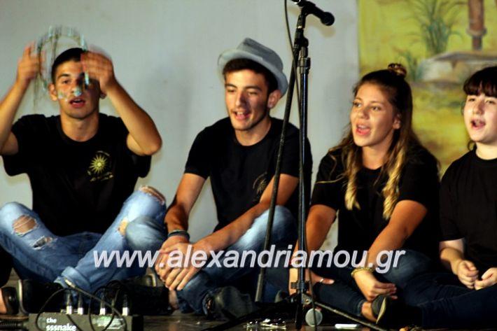 alexandriamou.gr_xoreytikapaidikakipseli2019IMG_0023