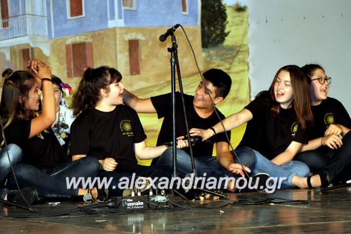 alexandriamou.gr_xoreytikapaidikakipseli2019IMG_0027