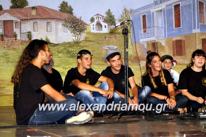 alexandriamou.gr_xoreytikapaidikakipseli2019IMG_0029