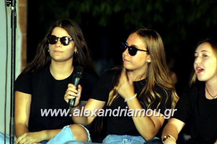 alexandriamou.gr_xoreytikapaidikakipseli2019IMG_0032