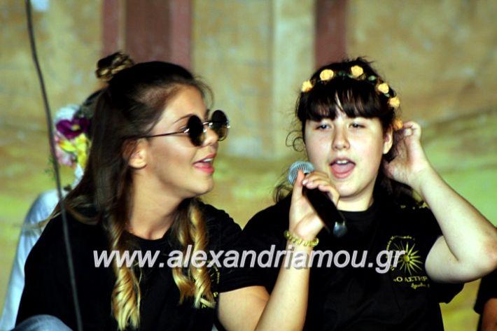 alexandriamou.gr_xoreytikapaidikakipseli2019IMG_0033