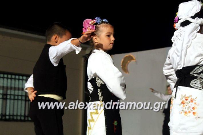 alexandriamou.gr_xoreytikapaidikakipseli2019IMG_0038