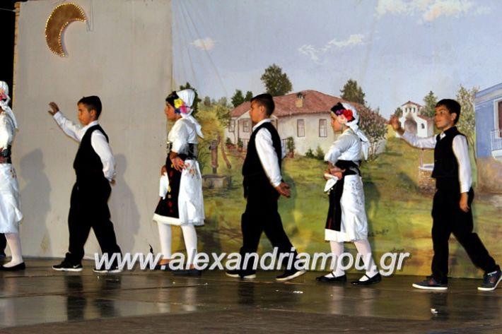 alexandriamou.gr_xoreytikapaidikakipseli2019IMG_0040