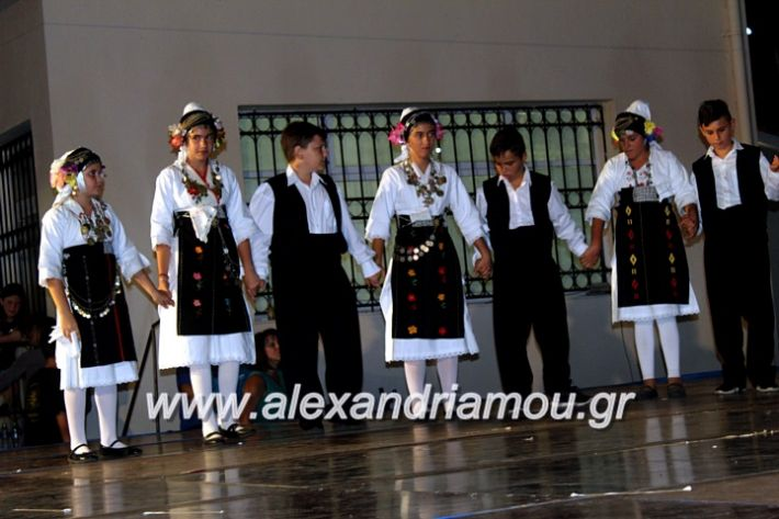 alexandriamou.gr_xoreytikapaidikakipseli2019IMG_0043