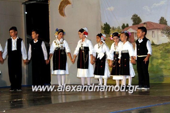 alexandriamou.gr_xoreytikapaidikakipseli2019IMG_0044