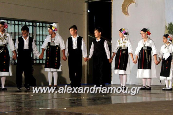 alexandriamou.gr_xoreytikapaidikakipseli2019IMG_0046