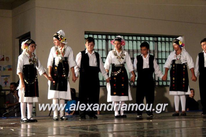 alexandriamou.gr_xoreytikapaidikakipseli2019IMG_0047