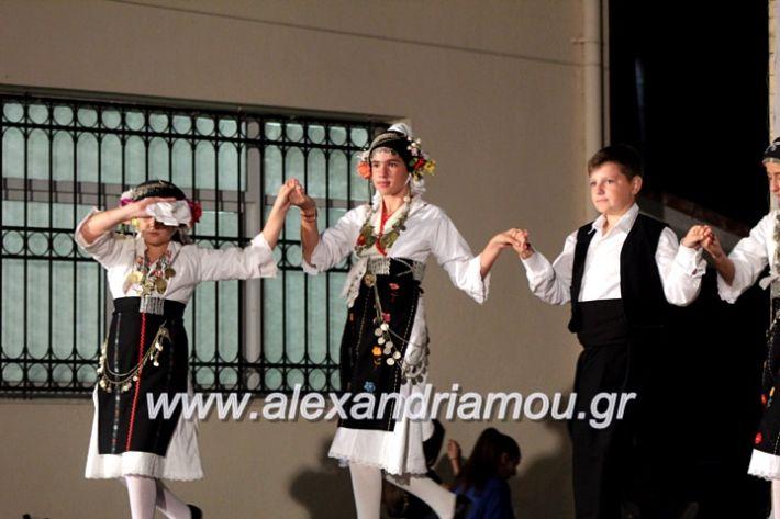 alexandriamou.gr_xoreytikapaidikakipseli2019IMG_0048