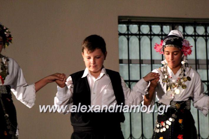 alexandriamou.gr_xoreytikapaidikakipseli2019IMG_0053