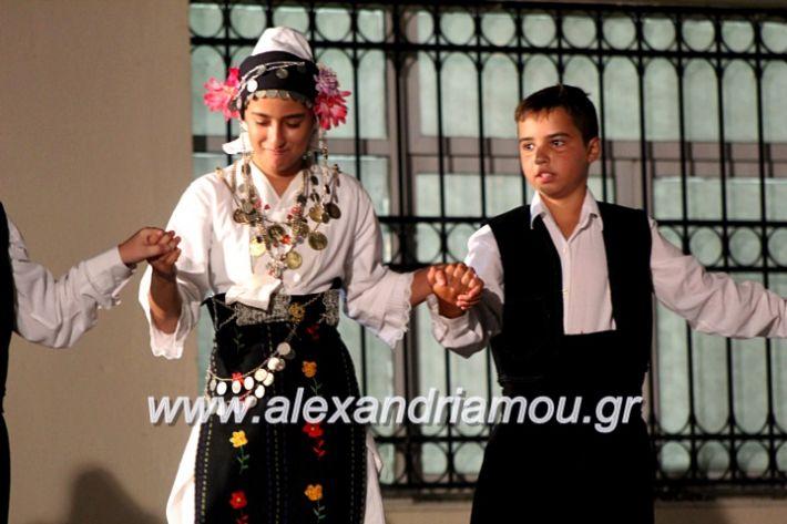 alexandriamou.gr_xoreytikapaidikakipseli2019IMG_0054
