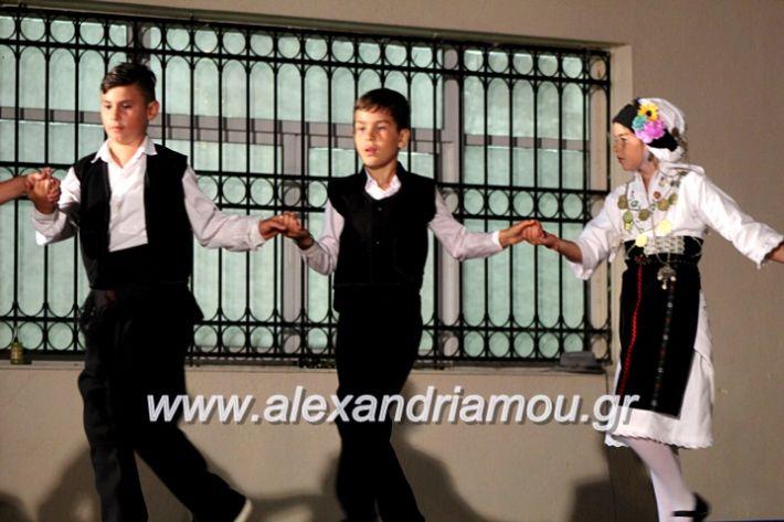 alexandriamou.gr_xoreytikapaidikakipseli2019IMG_0055