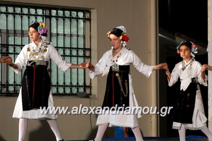 alexandriamou.gr_xoreytikapaidikakipseli2019IMG_0056