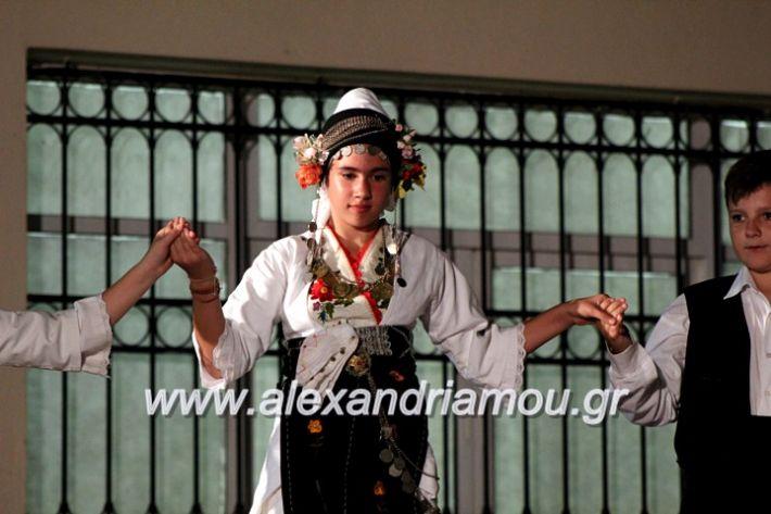 alexandriamou.gr_xoreytikapaidikakipseli2019IMG_0059