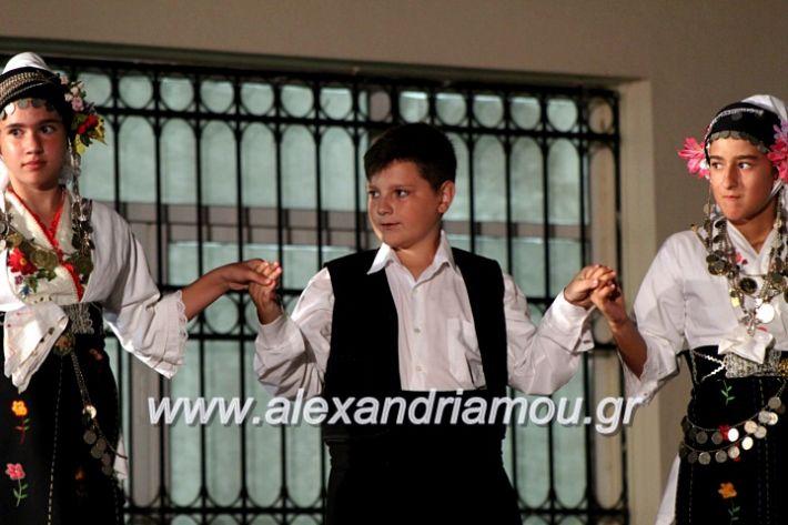 alexandriamou.gr_xoreytikapaidikakipseli2019IMG_0060