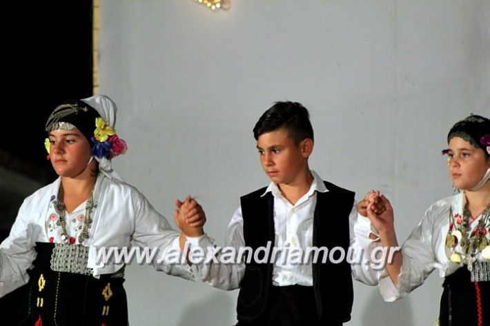 alexandriamou.gr_xoreytikapaidikakipseli2019IMG_0067
