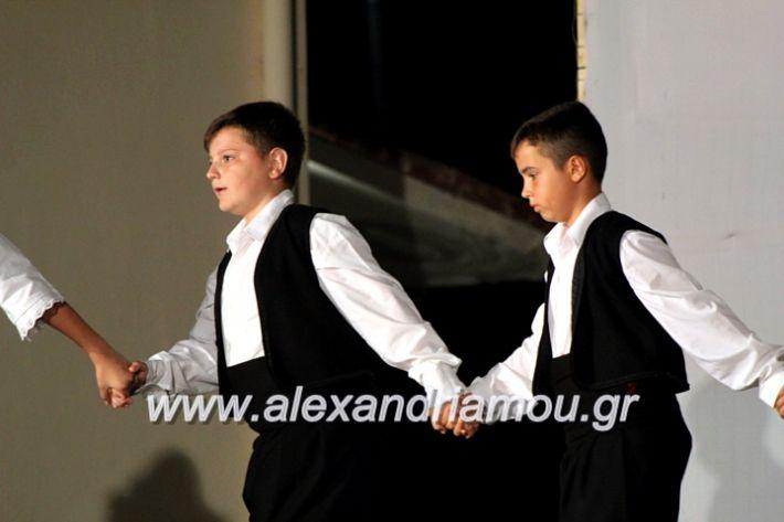 alexandriamou.gr_xoreytikapaidikakipseli2019IMG_0078