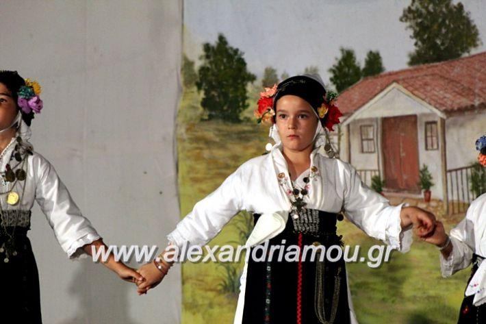 alexandriamou.gr_xoreytikapaidikakipseli2019IMG_0082